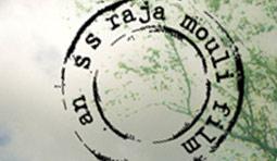 1343641832_rajamouli-stamp-main