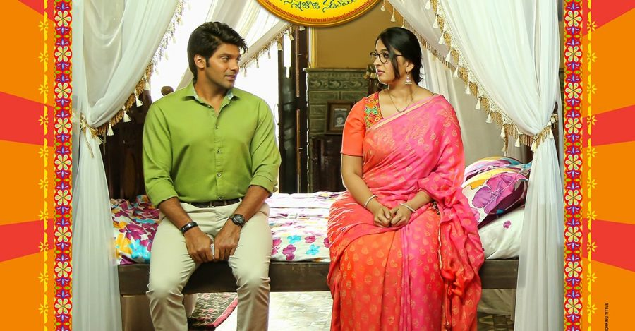 Browse Telugu Movies - Einthusan
