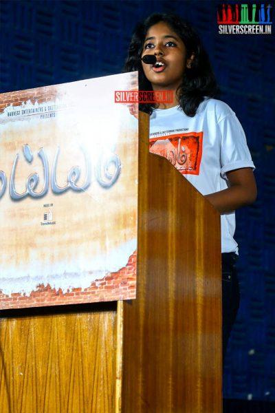 Maiem Press Meet Photos