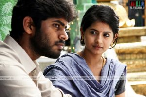 Kirumi Movie Stills