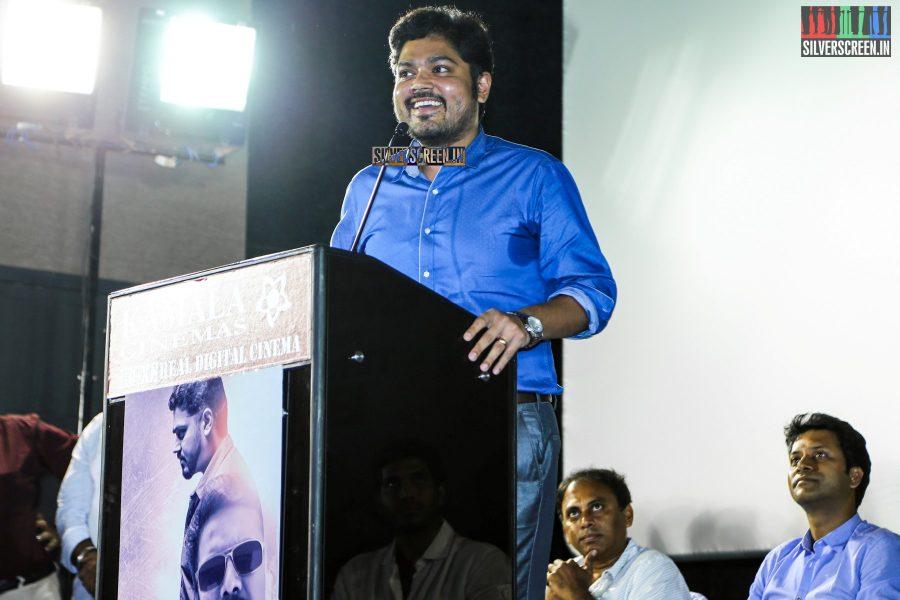 Tharkaapu Audio Launch