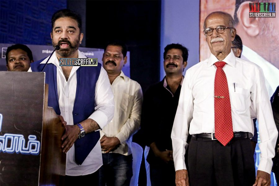 thoongaavanam-trailer-launch-report-photos-044.jpg