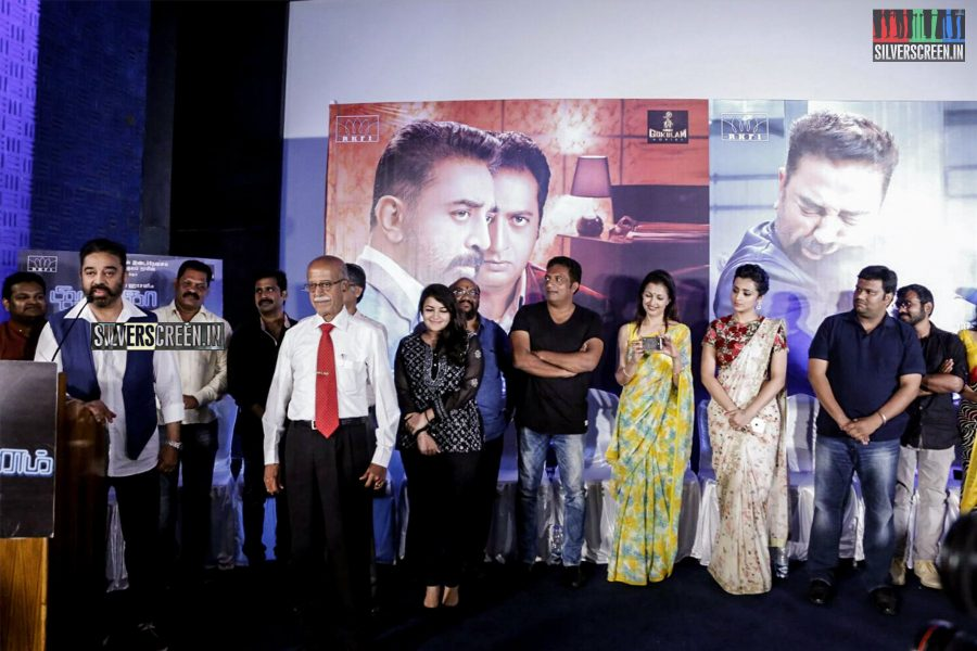 thoongaavanam-trailer-launch-report-photos-045.jpg