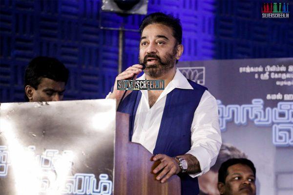 thoongaavanam-trailer-launch-report-photos-046.jpg