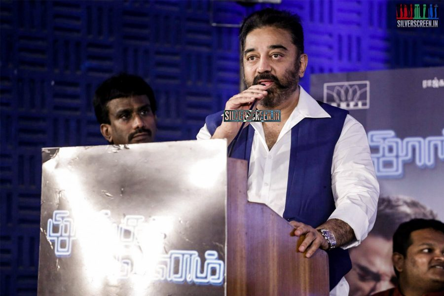 thoongaavanam-trailer-launch-report-photos-047.jpg