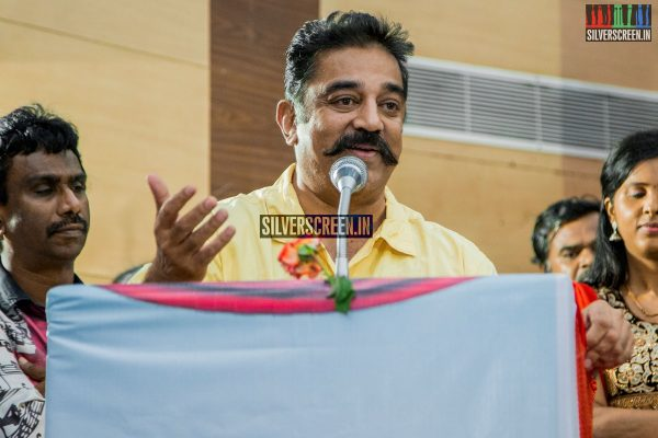 Kamal Haasan at Cinema Journalist Association Event