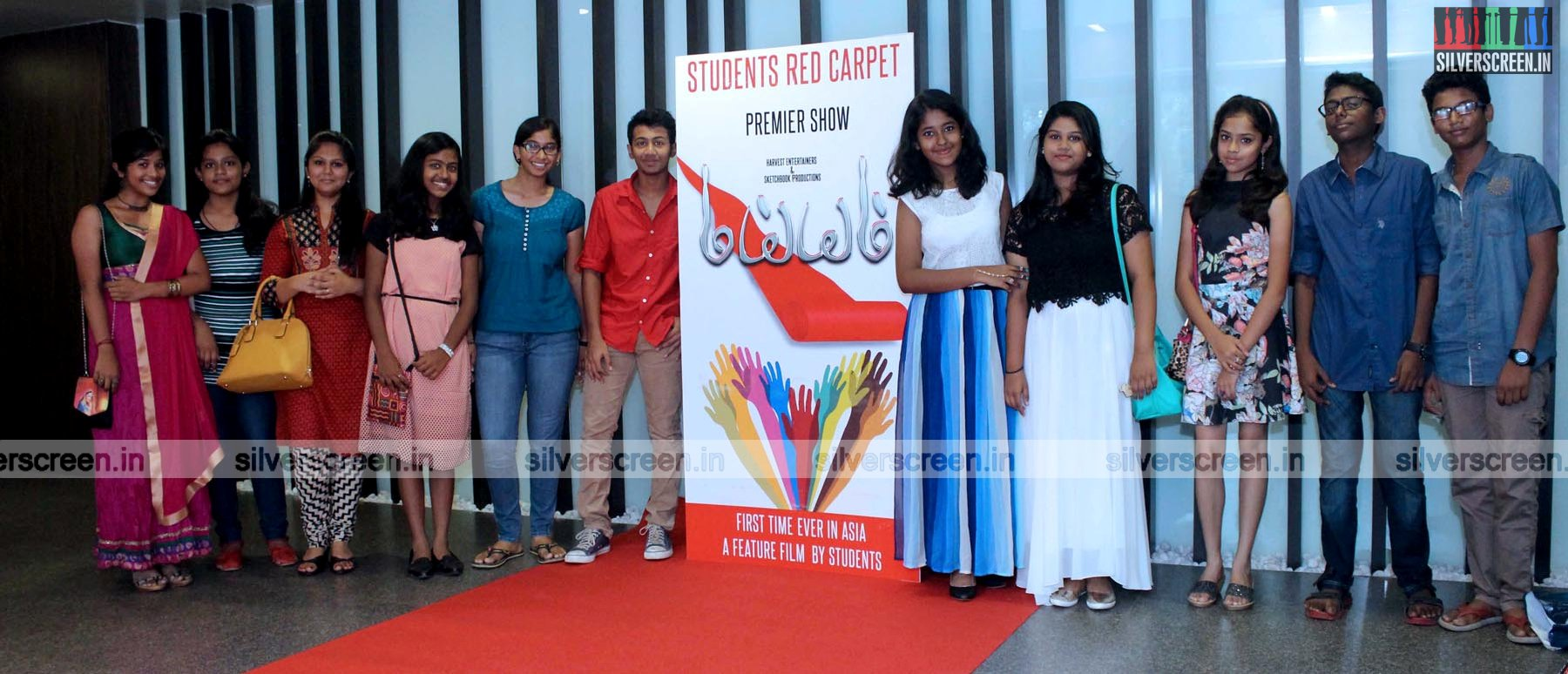 maiem students red carpet premiere photos silverscreen in