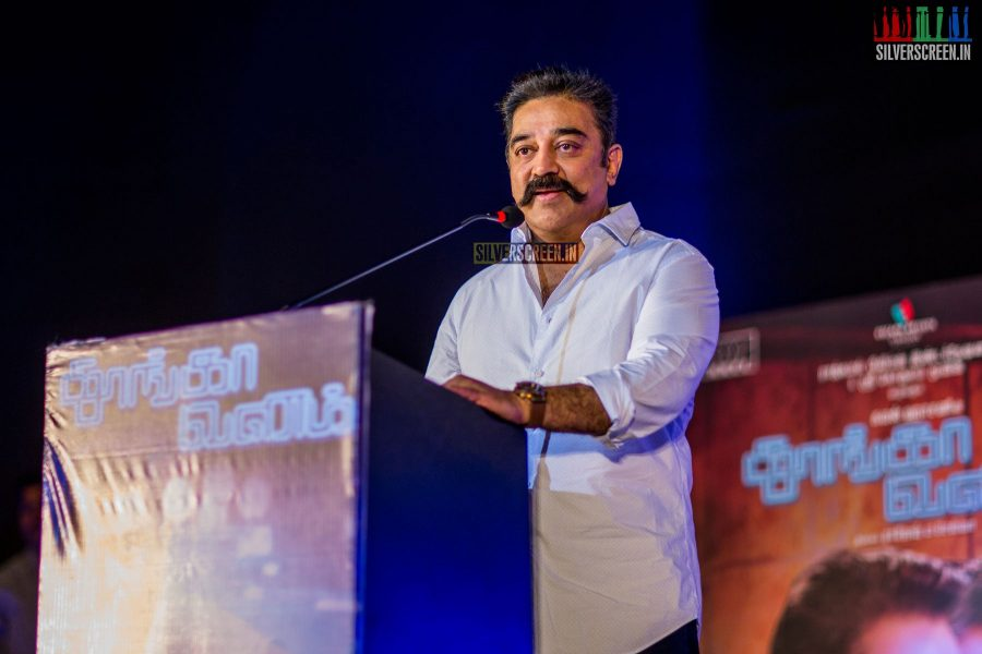 at Thoongaavanam Audio Launch