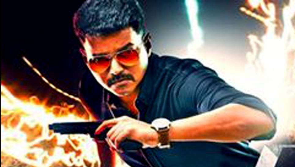 Vijay Marsal Images - MP3 Download - celomusiccom