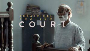 court-image