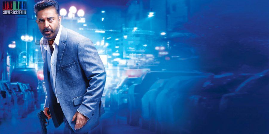 Kamal Haasan in Thoongaavanam Movie Stills