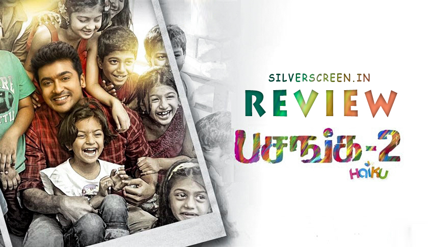 Pasanga 2 Movie Review: Colourful Worlds & Children