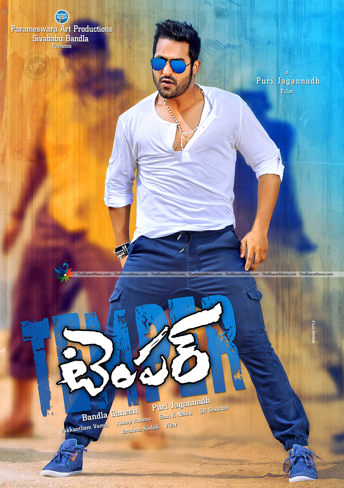 Temper-Movie-Latest-Poster