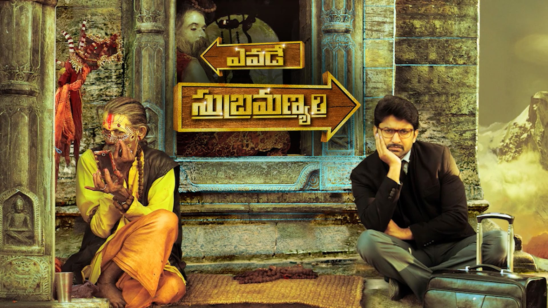 Yevade-Subramanyam-poster
