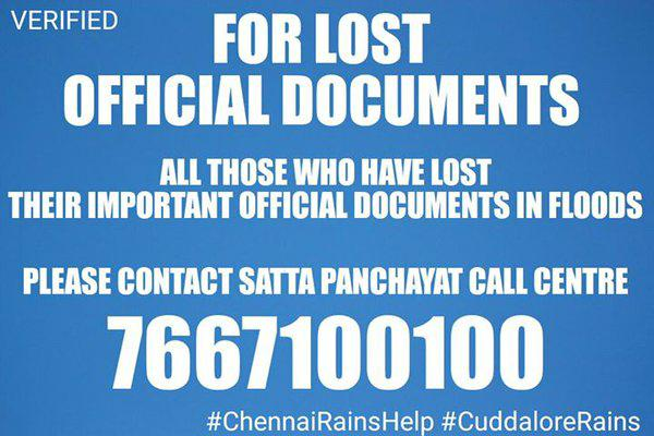 lost_documents