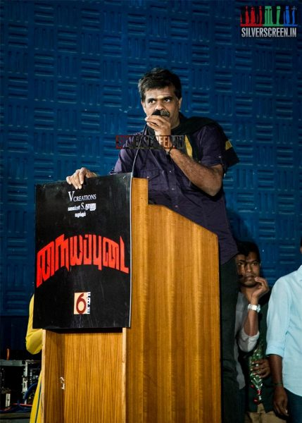 Nayyapudai Press Meet Photos