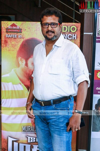 Nermugam Audio Launch Photos