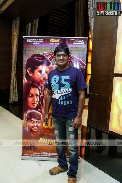 Aviyal Movie Premiere Photos