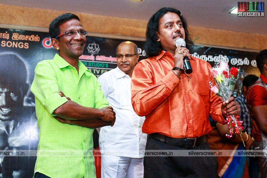 Kattu Pura Audio Launch Photos