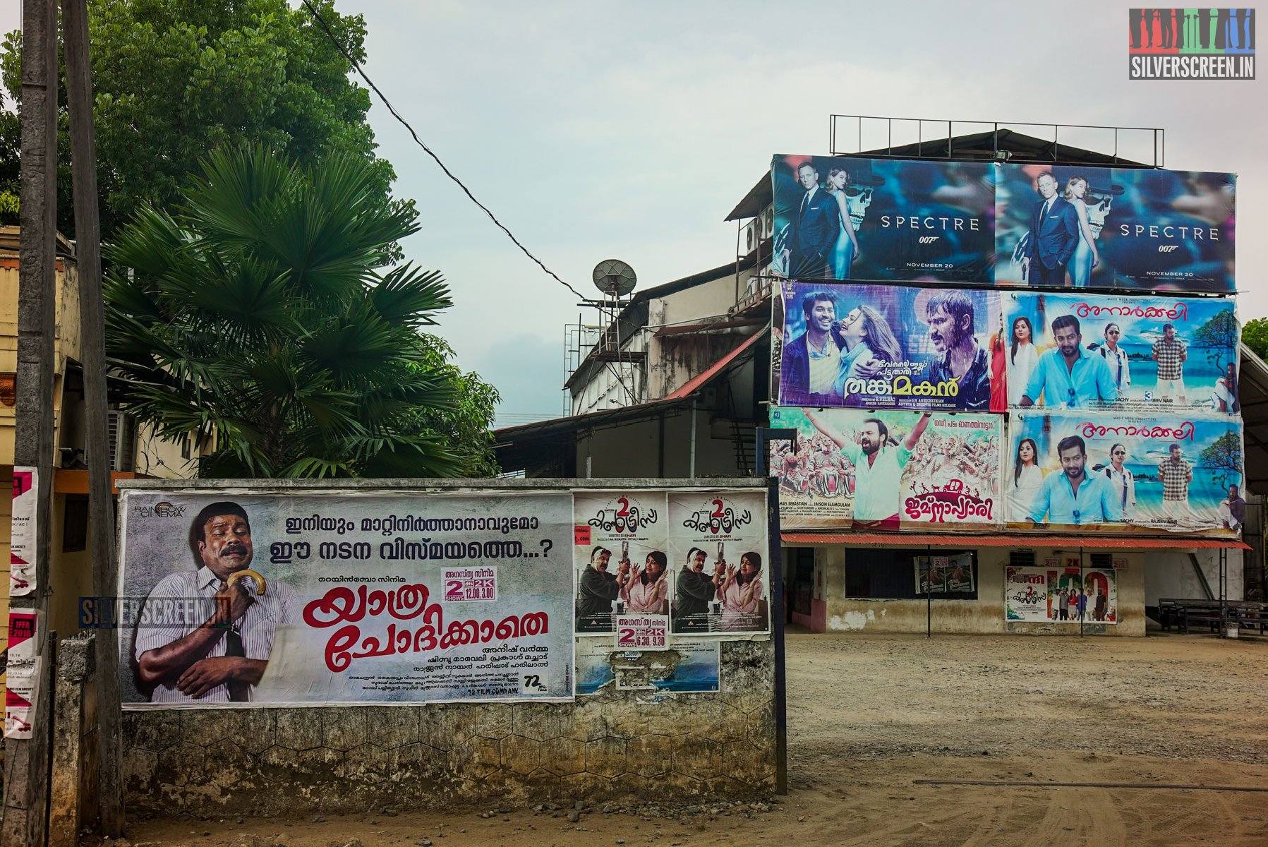 Kalabhavan Mani Posters in Chalakuddy