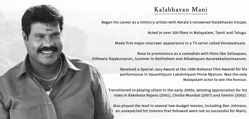 Kalabhavan Mani Biography