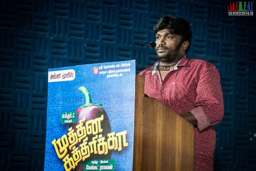 Muthina Kathirikai Audio Launch Photos