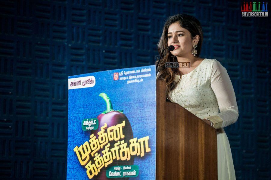 Poonam Bajwa at Muthina Kathirikai Audio Launch