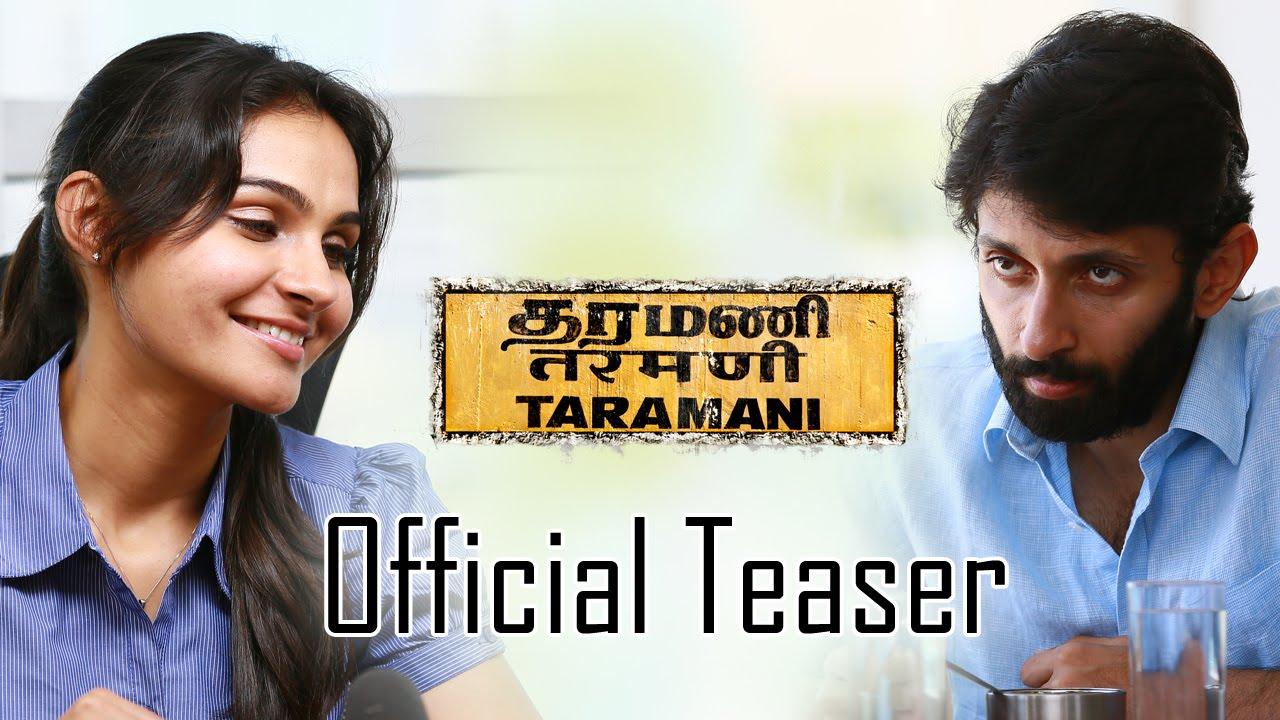 Taramani Teaser