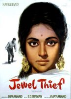 Jewel_Thief_poster