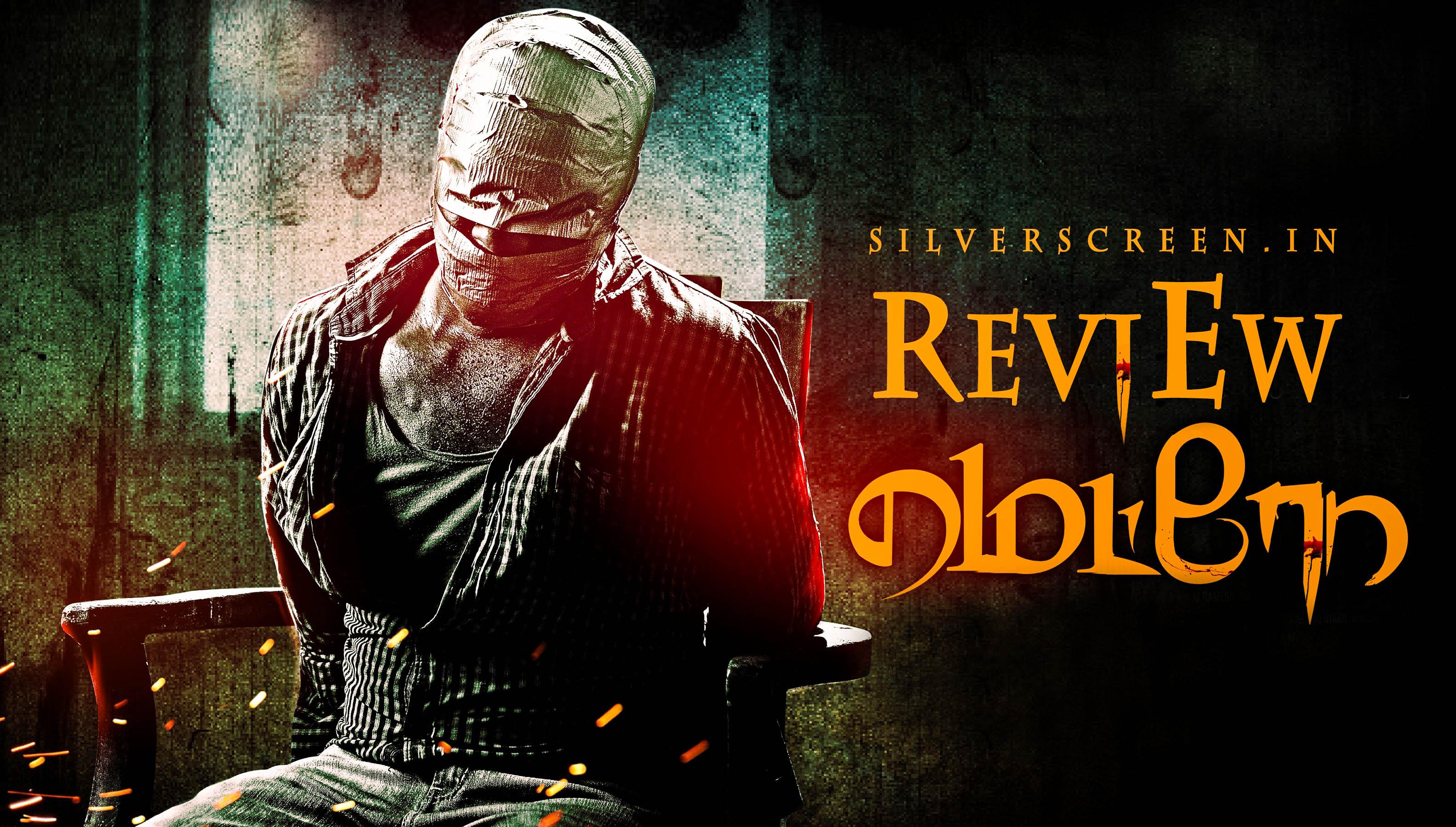 Metro Tamil Movie Posters