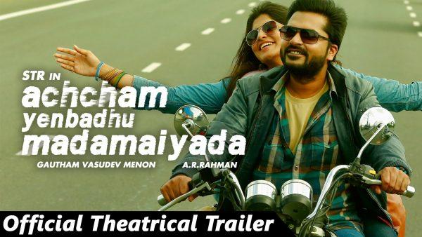 Achcham Enbadhu Madamaiyada Trailer