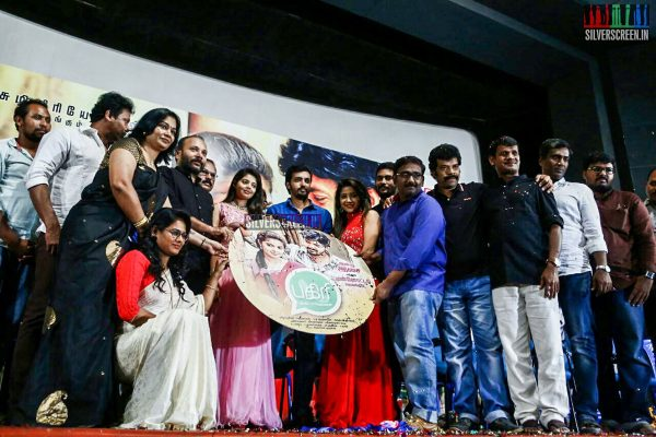 Pagari Audio Launch Photos