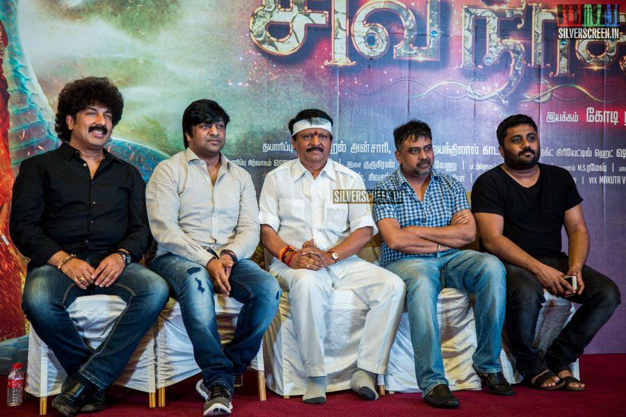 Shivanagam Teaser Launch Photos