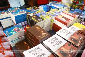Chennai Book Fair 2016: Books by Vairamuthu on display at his Stall