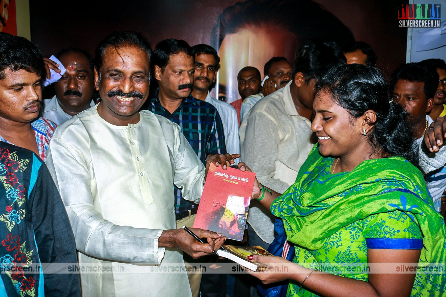 Vairamuthu at Chennai Book Fair 2016