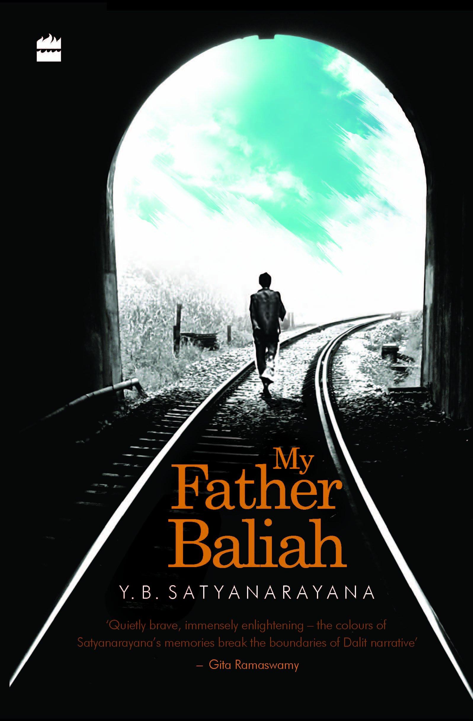 My Father Balaiah. Credit: Amazon.in