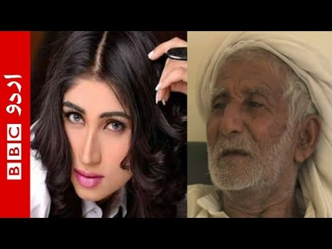 "Qandeel Baloch's father wants son ""shot on sight"". Image: Via BBC Urdu YouTube"
