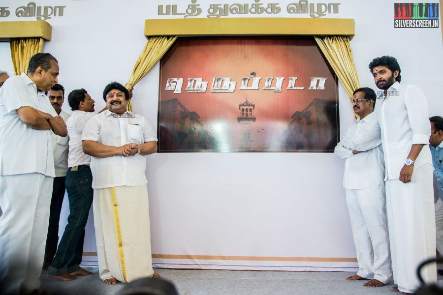 Neruppuda Movie and First Artist Production House Launch Photos