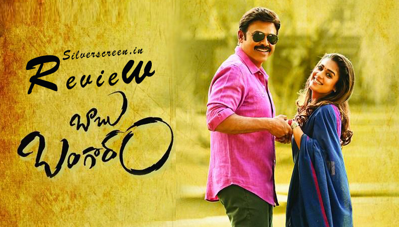 REVIEW - Babu-Bangaram