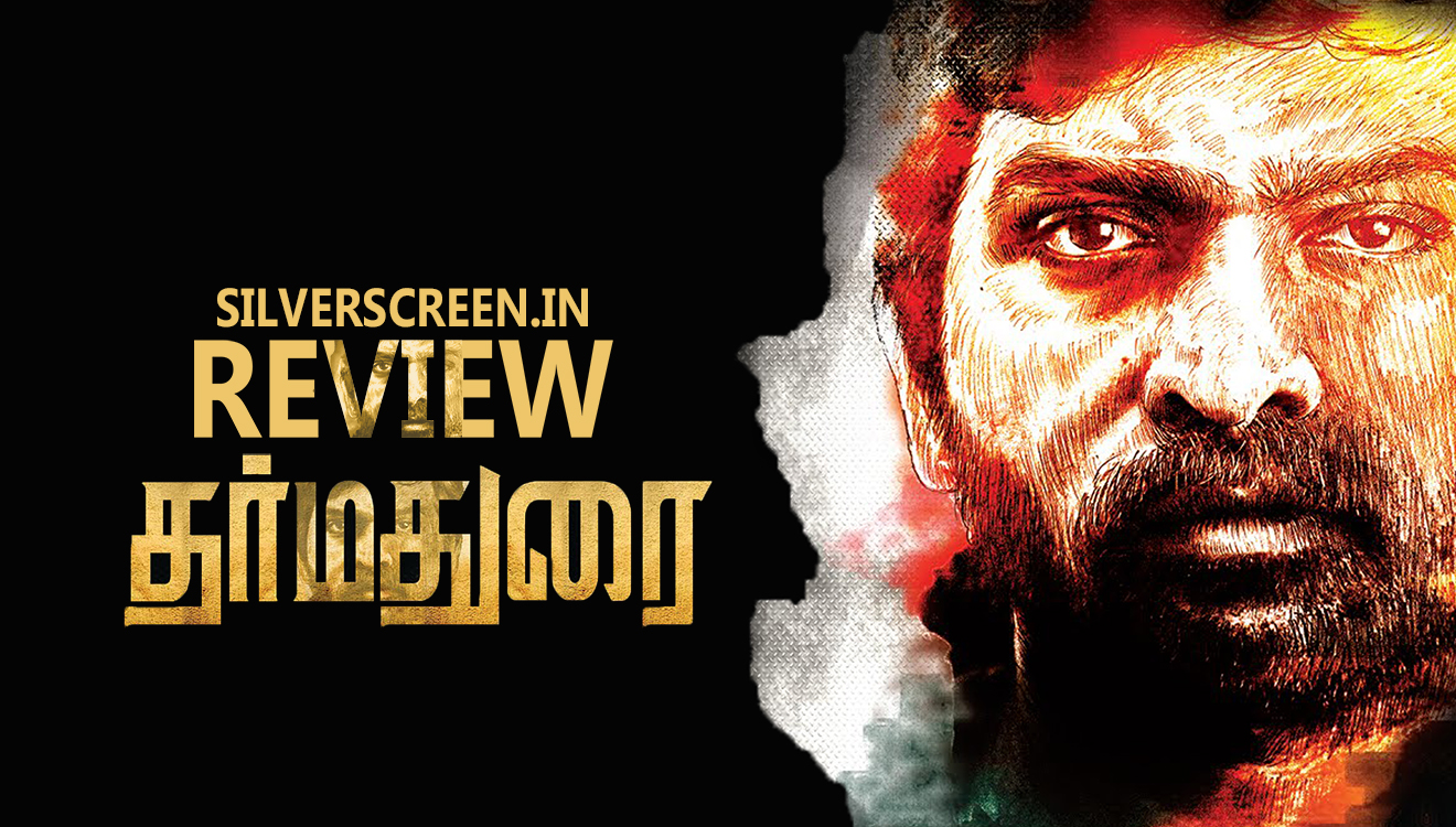 REVIEW---DHARMADURAI