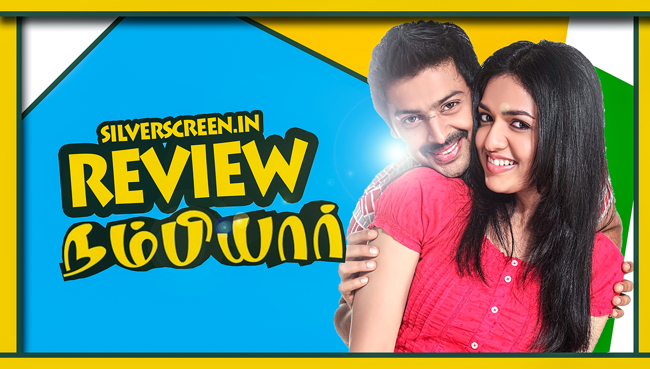 REVIEW---NAMBIYAR