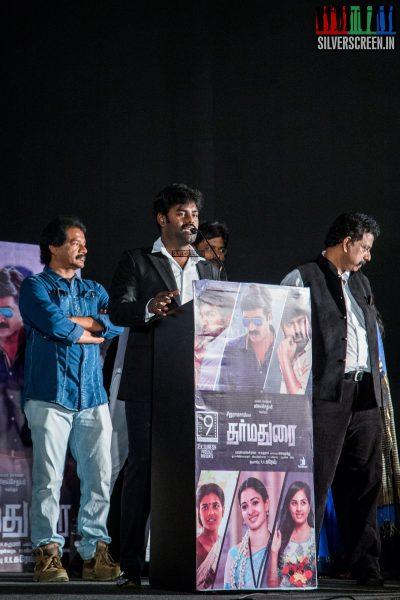 Dharmadurai Audio Launch