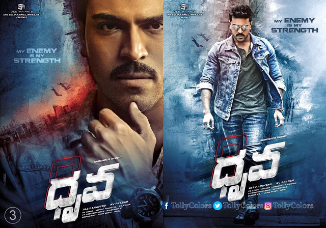 dhruva-movie-first-look