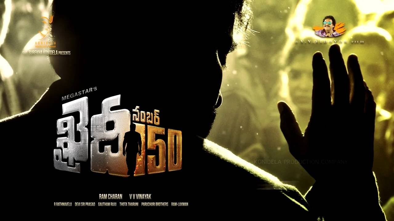 Khaidi No: 150 First Look Motion Poster