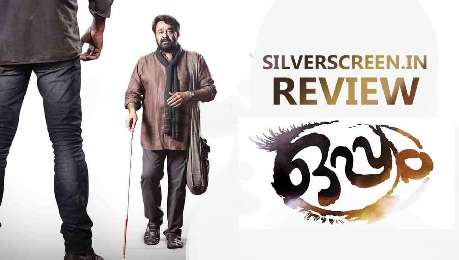 Oppam Review Mohanlal S Blinding Performance Covers Up The Film S