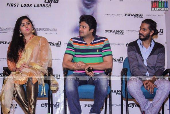 Beerangi Puram First Look Motion Poster Launch Photos
