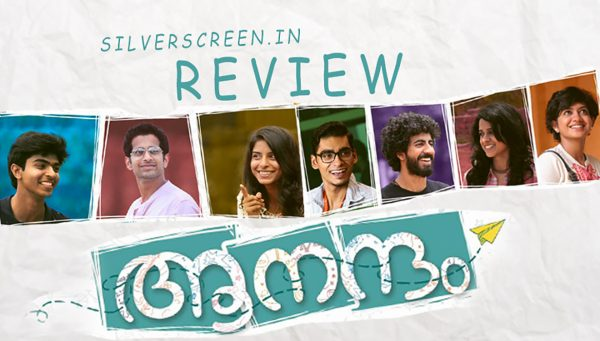 review-anandham