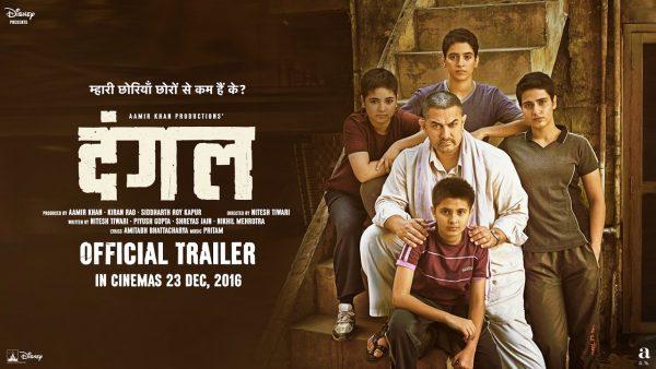 Watch Trailer: Aamir Khan's Dangal Is A Movie To Look Forward To