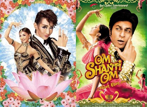 Farah Khan Deepika Padukone Likely To Attend Om Shanti