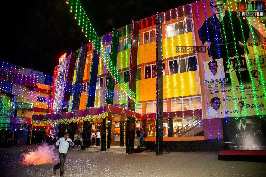 Theatre Strike, SR Prabhu